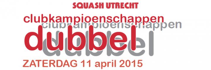 SU-dubbel-featured2