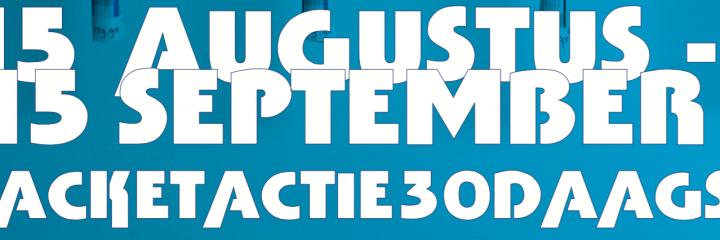 SU-racketactie2015-featured
